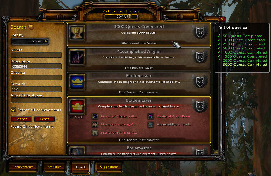 Achievement tab in wow