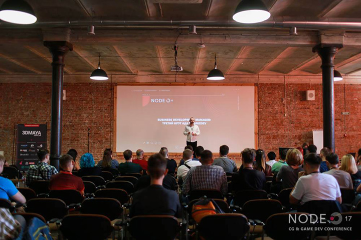 Node 17 conference, photo 2