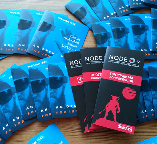 Game-Ace at NODE 2017: Cool Speakers, HoloLens and Lots of Gaming Fun